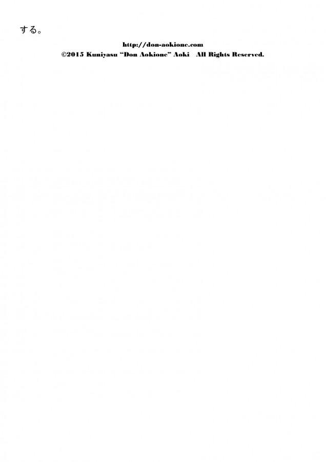 2015第1学期現代文これだけやらないと(HP用)_ページ_6